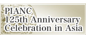 PIANC 125th Anniversary Celebration in Asia
